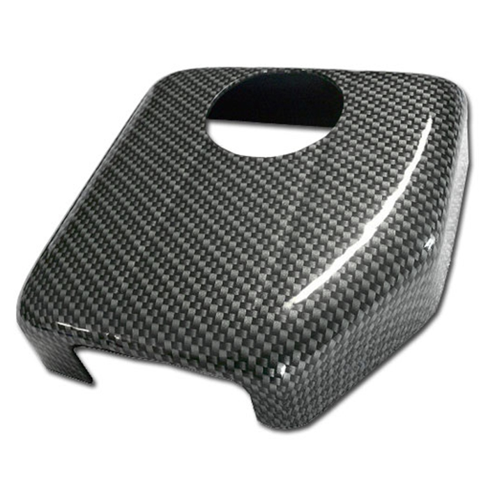 2010-2013 Camaro Carbon Fiber Brake Reservoir Cover